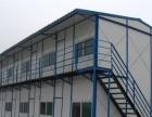 安装轻钢构房.彩钢房厂.活动板房,售集装箱