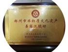 北京道家房中术洗髓功呼吸吐纳法视频产品的质量到底好不好/