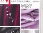 日本代购美甲杂志 日文维纳斯nail venus