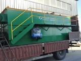 300吨洗涤厂废水处理设备,可达1级排放