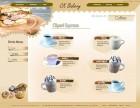 哈尔滨网页设计 网页美工 网站制作培训