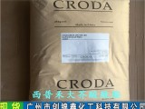华南地区一级代理禾大西普油酸酰胺,芥酸酰胺 货源稳定