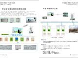 柴油发电机租赁 电池储能供电 临时用电 电力支持 增容