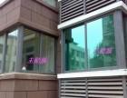 朝阳玻璃贴膜,办公室居家隔热膜磨砂膜防撞条上门