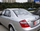 吉利英伦SC718AT尊贵型,车主换车低价急卖了!