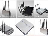 5线手持信号屏蔽器,5路手机信号屏蔽器+wifi+GPS屏蔽