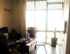 江南香格里拉130平带办公用,配有四台空调3600