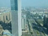 绿地紫峰大厦精装修写字楼,免物业水电含税