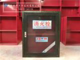 崇左消防箱厂家 广西哪里可以买到价位合理的广西消火栓箱