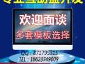 深圳好的虚拟币交易平台开发商