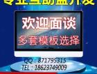 深圳虚拟币开发设计步骤 虚拟币交易平台开发