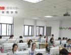 武汉百度营销大学:SEO培训之如何策划一个好的用户体验的网站