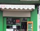 临淄桓公路奶茶店生意转让