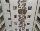 盛达广场 豪盛小区 铂金酒店单身公寓 1200元/月铂金时代