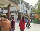 飞霞名居 商业街卖场 50平米