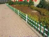 市政绿化草坪护栏 花园围栏 隔离栏厂家