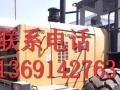 超低价格处理自家料场用临工933953装载机