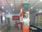 手机销售,维修、代缴联通话费,上号、入网。
