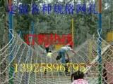 深圳麻绳网装饰网吊顶网餐厅酒吧影楼装饰网挂衣网攀爬网  异形网