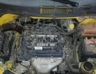 雪佛兰 赛欧两厢 2011款 1.4 手动 幸福版二手车 我们更