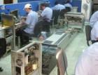 欧洲电子sorting重工维修服务
