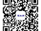 威海惠诚专利商标版权注册