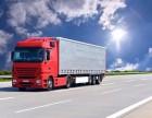 惠州到成都货运 几天能到 运费多少 盛通物流专线天天发车