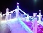冰雕展安装生产策划方案报价租凭冰雕展租售厂家