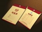 三亚印刷厂 名片 承接商务办公印刷 5折优惠!
