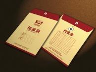 定安印刷厂 单页印刷 高档房产折页 5折优惠!
