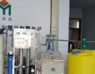 升级玻璃水配方加盟 汽车用品 投资金额 1-5万元