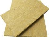 供拉萨岩棉板和西藏岩棉保温板哪家好