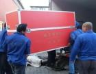 东莞南城专业承接居民搬家 长短途搬迁设备搬迁搬运