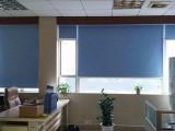 广州天河窗帘订做,天河区办公室卷帘窗帘百叶窗帘安装