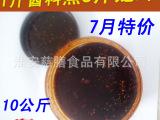 盱眙小龙虾调味料辣椒酱 十三香调味酱 厂家直销散装10公斤批发
