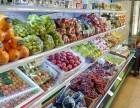 2018年创业开店选择水果行业,果缤纷助你轻松开店