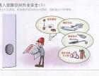 闵行区有毒有害有限空间作业操作证三年一审