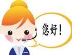 欢迎进入~!北京澳柯玛油烟机售后服务总部 咨询电话