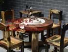 牡丹江市老船木家具茶桌办公桌餐桌椅子实木沙发茶几茶台鱼缸柜子