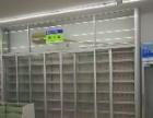 全新药店货架药房货架低价转让