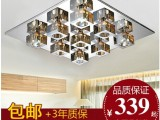供应 品艺正品现代简约客厅灯水晶灯LED节能灯吸顶灯卧室灯具灯饰
