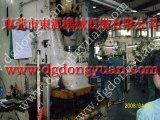 NCP160冲床开关橡胶保护套,台板螺栓,现货批发S-400