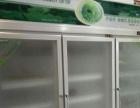 绿締冷柜刚买不久绝对正品新品
