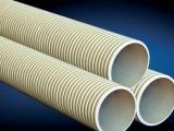 供应  广东联塑波纹管   PVC管排水