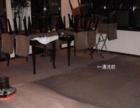 专业:地毯清洗《化纤地毯、羊毛地毯、混纺地毯、真》