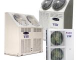 家用电器格力家用中央空调报价大全图片