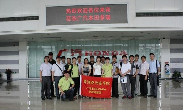 惠州惠阳mba仅需要1.96万一年毕业