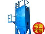 惠州环保公司废气处理设备布袋除尘器工业粉尘处理