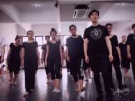 广德县芯阁国际舞蹈广德儿童舞蹈培训机构-火热报名