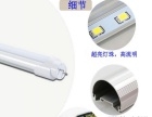 厂家销售LED日光灯管1.2MT8 LED灯18W